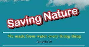 معنی عبارت saving nature در زبان انگلیسی دهم