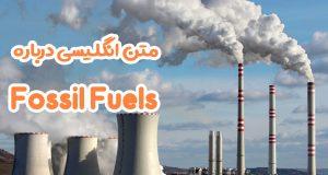 متن انگلیسی درباره Fossil Fuels سوختهای فسیلی