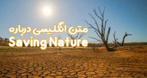 متن انگلیسی درباره Saving Nature